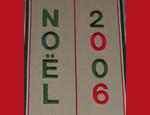 Message Noel - 150px